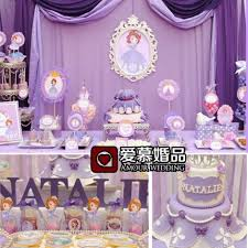 Sofia Decorations China Princess Sofia Decorations China Princess Sofia Decorations