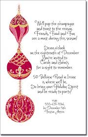 gold tree ornament invitation