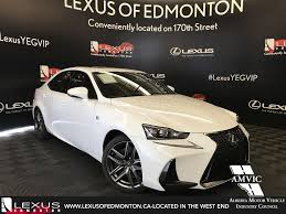 lexus vs acura yahoo new 2017 lexus is 300 f sport series 1 4 door car in edmonton