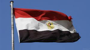 Eygpt Flag National Flag Of Egypt Rankflags Com U2013 Collection Of Flags