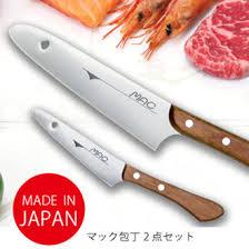 mac kitchen knives aas rakuten global market two points of mac kitchen knife set