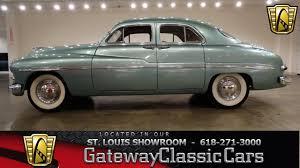 4 Door Muscle Cars - 1950 mercury 4 door sport sedan gateway classic cars st louis