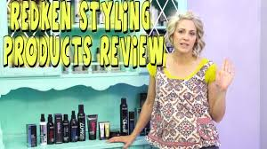 redken styling products review youtube