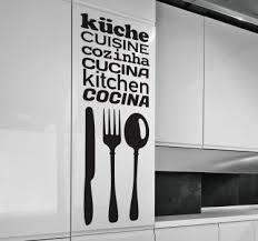 stickers cuisine texte stickers ustensiles de cuisine page 2 tenstickers