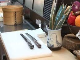 Sakai Help Desk Sakai Takayuki Kiritsuke Yanagi Hienn Youtube