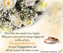 Congratulations On Your Engagement Card Congratulation Cards 2016 مدونة جبال