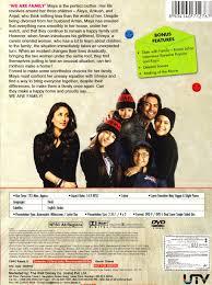 tirakita rakuten global market we are family dvd india utv