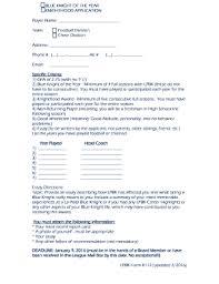 football cv template forms fillable u0026 printable samples for pdf