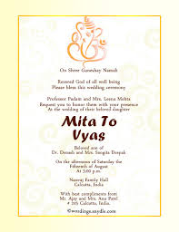 hindu invitation indian wedding invitation wording sles wordings and messages