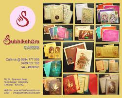 Wedding Invitation Cards Chennai Subhiksham Cards Google