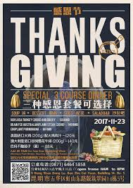 thanksgiving turkey dinner ozzie s events calendar gokunming
