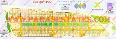 world trade centre paras estates