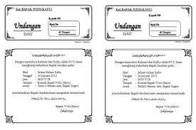 template undangan haul 7 contoh undangan tahlil tahlilan terlengkap contohsuratmu com