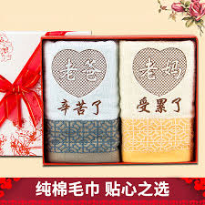 buy the thanksgiving birthday gifts small gifts to