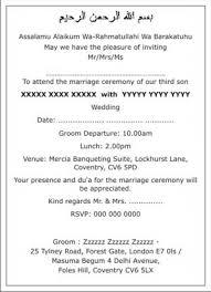 Islamic Wedding Cards Muslim Wedding Invitation Card Invitations Ideas