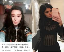 chinese man makeup woman the best tips and tutorials