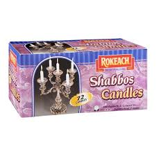 rokeach shabbos candles rokeach candles shabbos 72 ct from stop shop instacart
