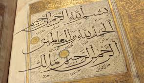 sorato ladari sourate comprendre l islam