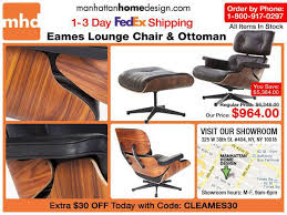 Used Eames Lounge Chair Eames Lounge Chair Reproduction Manhattanhomedesign Com Replica