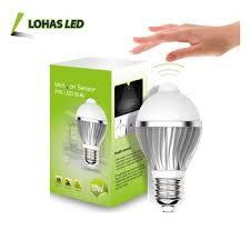 pir led light bulb energy saving auto pir led bulb 5w 7w 9w pir infrared motion sensor