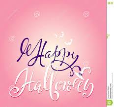 halloween gradient background happy halloween text vector lettering with pink gradient