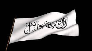 Muslim Flag Free Animation For Your Islamic Videos Or Nasheeds White Shahada