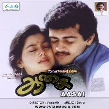 aasai 1995 tamil movie high quality mp3 songs listen and