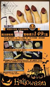 ma cuisine bien aim馥 艾佳食品原料 桃園店 taoyuan ville shopping et vente au