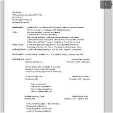 My Google Resume Nobby Design Update My Resume 12 My Google Resume Silvio Kusakawa