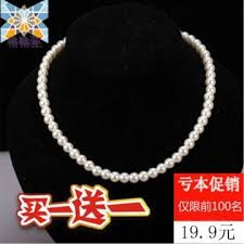short chain pearl necklace images The trend of short chain clavicle female models fake pearl jpg