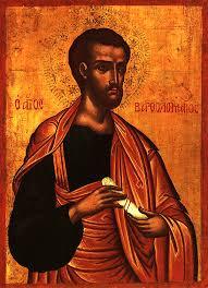 Bartholomew The Blind Man Apostle Bartholomew Of The Twelve Orthodox Church In America