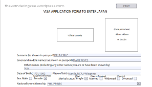 wandering in japan how to apply for a japan tourist visa the