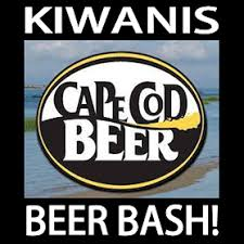 Cape Cod Brewery Hyannis - cape cod beer archives kiwanis club of hyannis