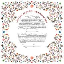 interfaith ketubah choosing an interfaith ketubah interfaithfamily