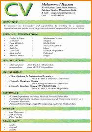 resume format free download 2015 srilanka 7 latest cv format 2016 pdf ledger paper