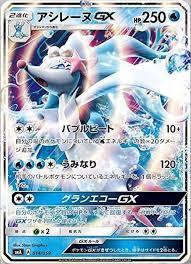 25 japanese pokemon cards ideas pokemon cards
