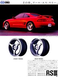 stanced nissan hardbody wheels jdmeuro com jdm wheels and trends archive page 19