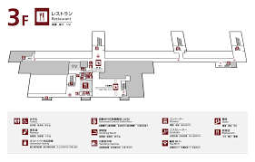 Hong Kong Airport Floor Plan by Naha Airport International Terminal Building