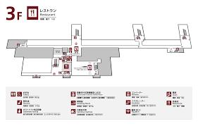 naha airport international terminal building
