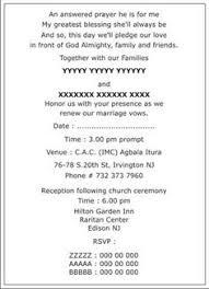 Wording Wedding Invitations Wedding Invitation Wording Religious Vertabox Com