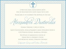 Template For Christening Invitation Card Printable Baptism Invitation Boys Baptism Invitation Baby