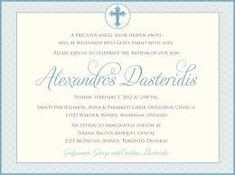 Confirmation Invitation Cards Printable Baptism Invitation Boys Baptism Invitation Baby