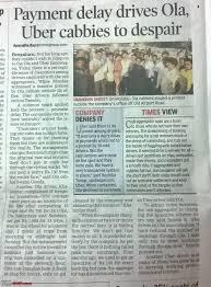 Car Driver Resume The Indian Taxi Revolution Uber Ola Taxiforsure Meru Etc