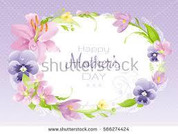 sakura flowers border template download free vector art stock
