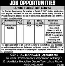 jobs in tourism development corporation 21 sep 2017