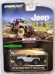 matchbox jeep wrangler greenlight 2013 jeep wrangler rubicon 10th anniversary edition