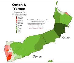 Map Of Yemen Oman And Yemen So Similar So Different Geocurrents