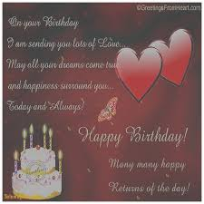 tastic ecards free online greeting cards e birthday greeting cards lovely birthday greeting cards for