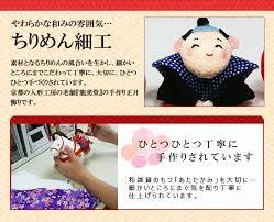 New Year S Mochi Decoration by Yuinouya Chouseidou Rakuten Global Market Scattered Crepe New
