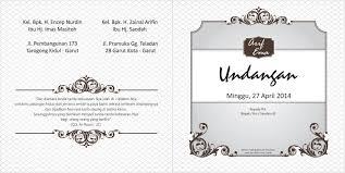 template undangan format cdr background undangan pernikahan format cdr denah rumah